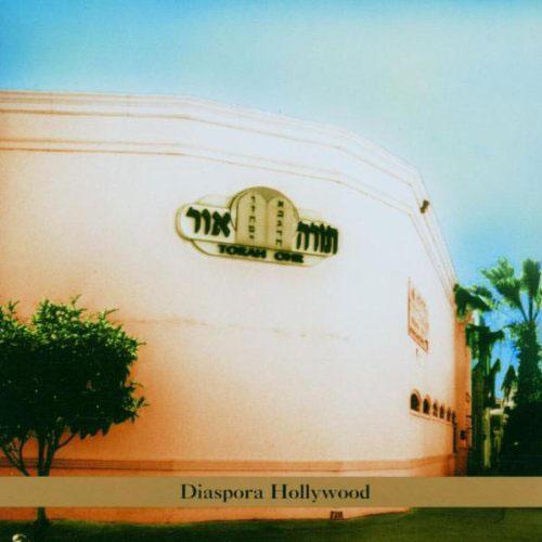 Steven Bernstein: Diaspora Hollywood